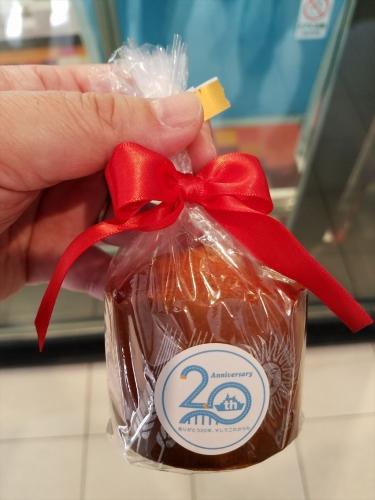 アクアライン20周年_ケーキ
