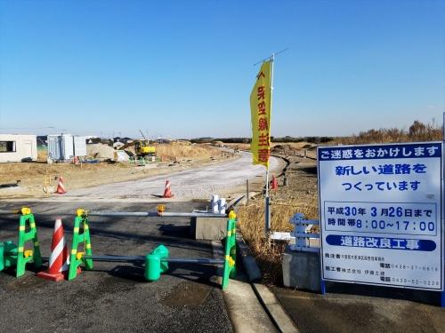 金田1号線_金木橋側