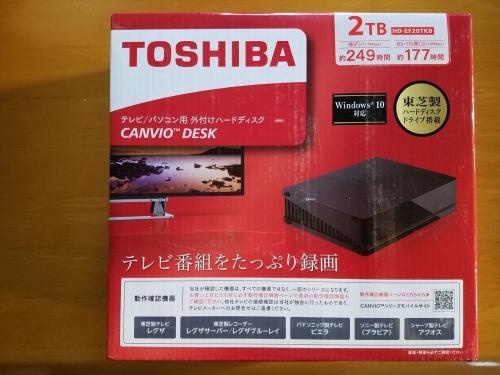東芝製HDD