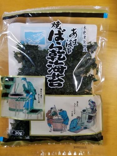 金田漁協_バラ海苔表