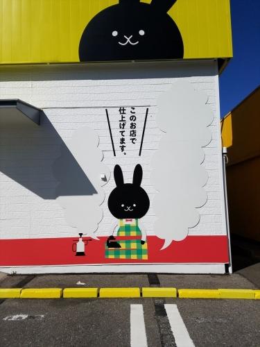 クリーニング専科桜町店_メッセージ