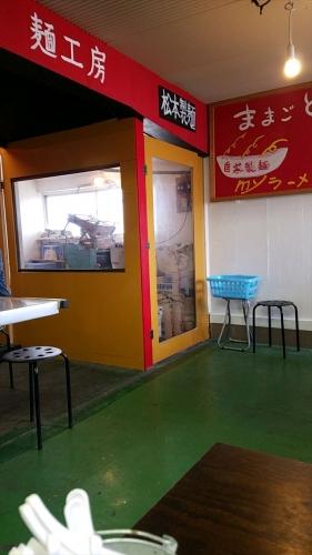福のじ_製麺室