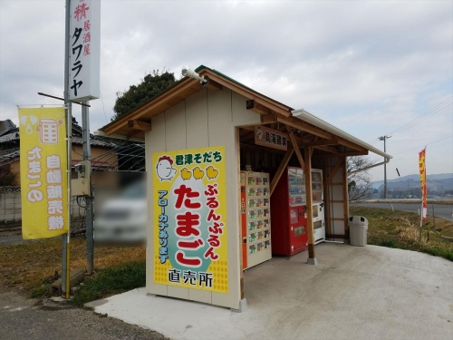 鳥海鶏業販売機