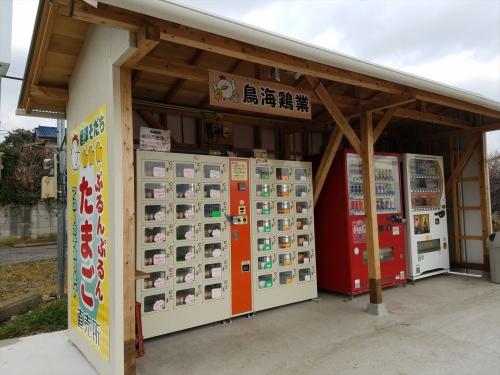鳥海鶏業販売機2