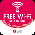 京急Wi-Fiサービスマーク