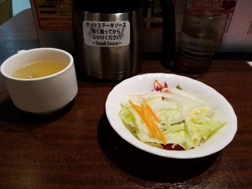いきなりステーキ富津_サラダとスープ