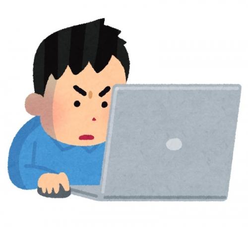 パソコン使う人