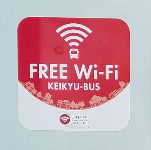 keikyu_wifiステッカーアップ_R