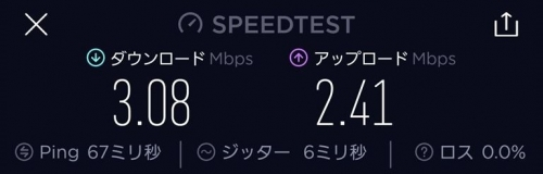keikyu_wifi最遅