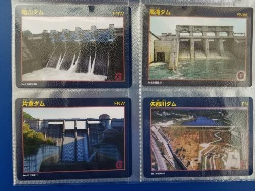 ダムカード_ホルダー