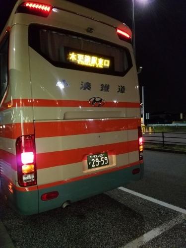 小湊バスユニバース_後ろ姿