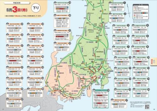 渋滞予測マップ20180503