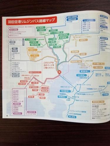 京急バス時刻表44_空港中距離地図