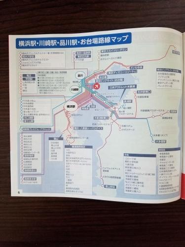京急バス時刻表44_アクア路線図