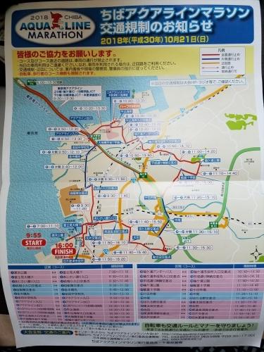 アクアラインマラソン2018ルートマップ
