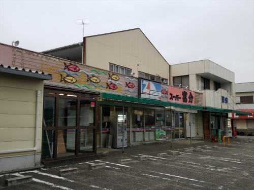 思い出の富分桜井店