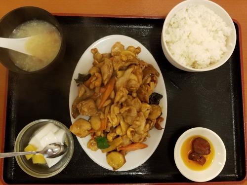 スタミナ食堂_鶏とカシューナッツ炒め定食