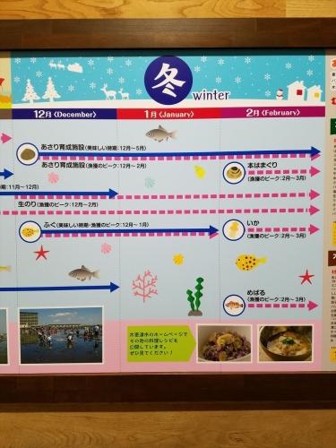 食彩カレンダー山_冬