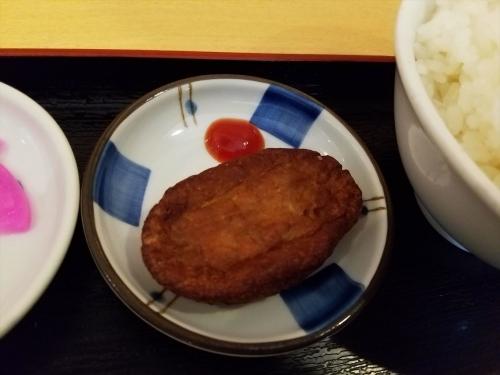 紅昇_定食小皿