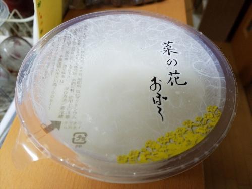 菜の花とうふ_寄せ豆腐