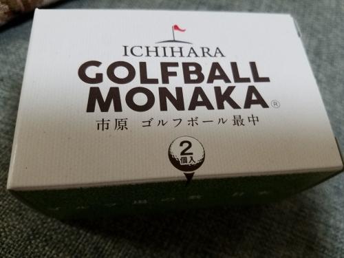ゴルフボール最中_パッケージ1