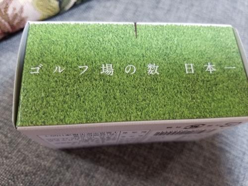 ゴルフボール最中_パッケージ2