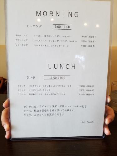 cafe Ruscello_メニュー