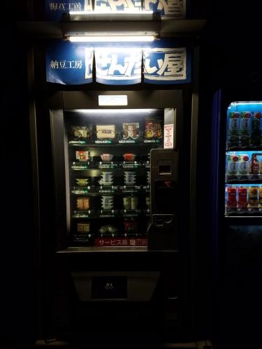 山梨_納豆の自動販売機