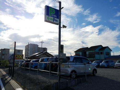エコロパーク袖ケ浦駅前第1