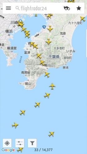 羽田空港渋滞20180915