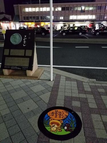 木更津駅ときさポンのマンホール