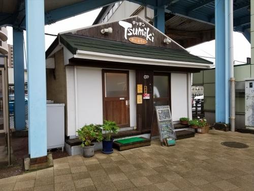 ツミキ_外観20181014