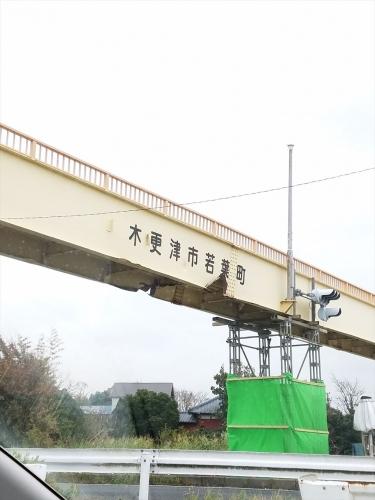 若葉町歩道橋_事故跡