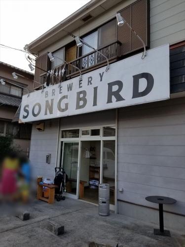 SONGBIRD_外観