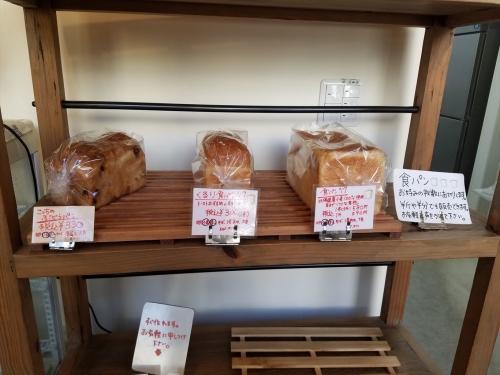 松ぼっくるり_食パン