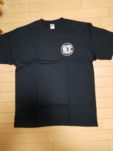 拉麺帝王Tシャツ前