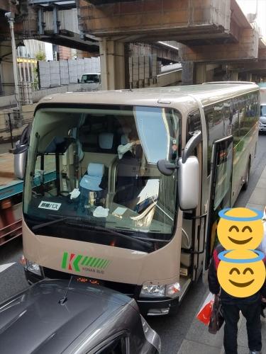 バス旅201812スカイ号