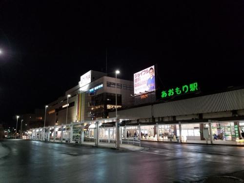 バス旅201812青森駅