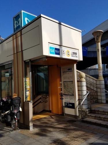 上野駅4番出口