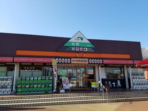 佐野SA売店