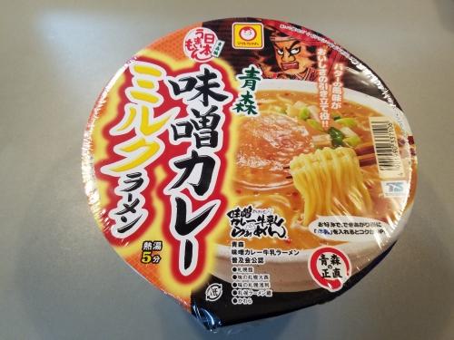 青森味噌カレー牛乳カップ麺