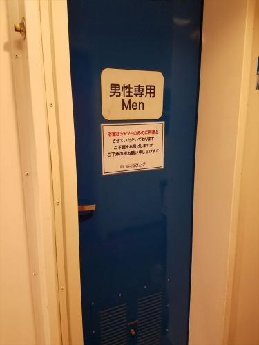 ブルードルフィン2_シャワー室