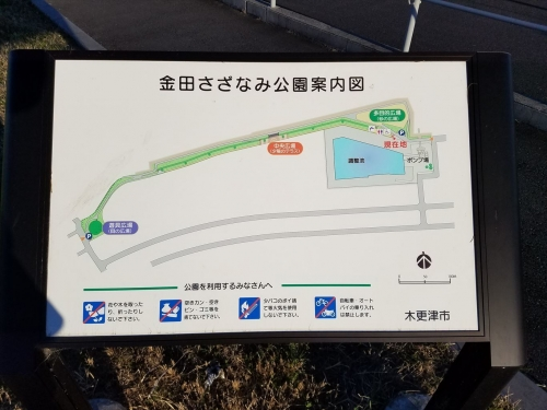 さざなみ公園_案内図