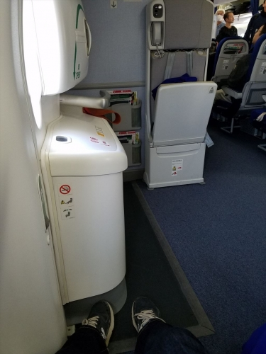 B787_非常口座席10A
