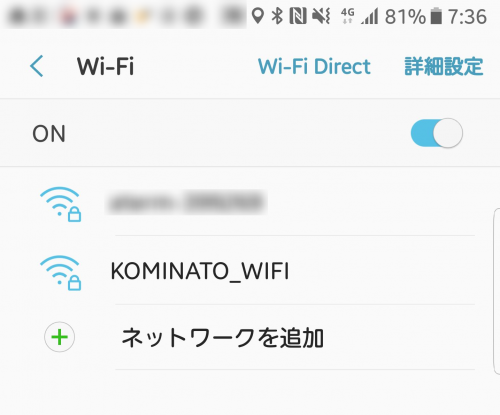 KOMINATO_WiFi.png