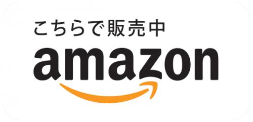amazon-logo_JP_white.png