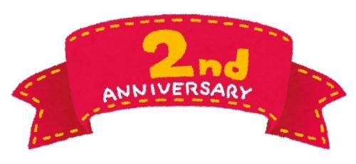 anniversary02.jpg